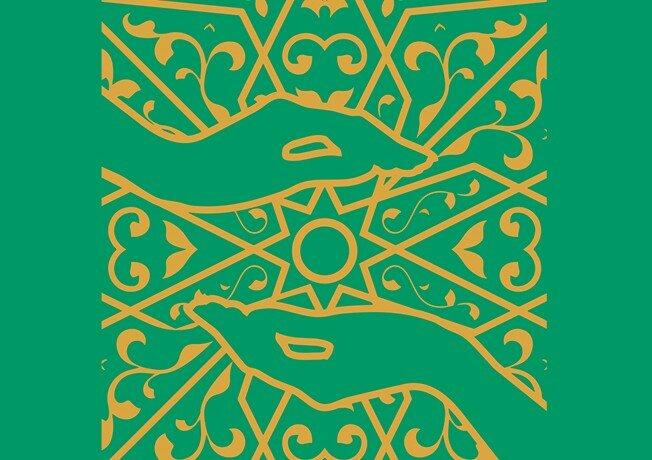 Nowa publikacja nt.ekonomii muzułmańskiej